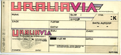 Uralavia Airlines Ticket