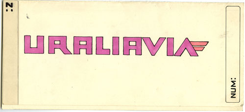 Uralavia Airlines Ticket (cover)