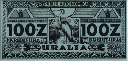 100 zloki banknote (reverse)