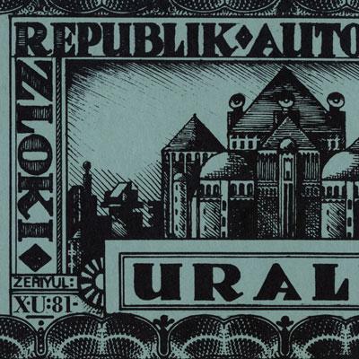 100 zloki banknote (front detail)