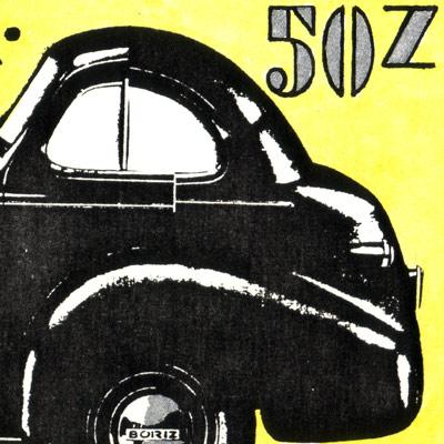 Uralia Boriz Car Stamp (detail)